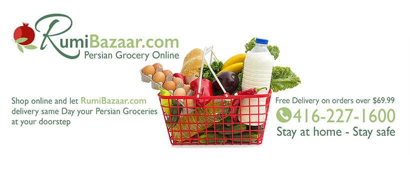 خرید آنلاین موادغذاییتون با ما